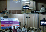 Video Conferencing tool for quality, affordable,  education in Sudanese Universities